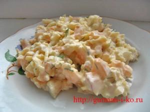 Салат с сыром и абрикосами